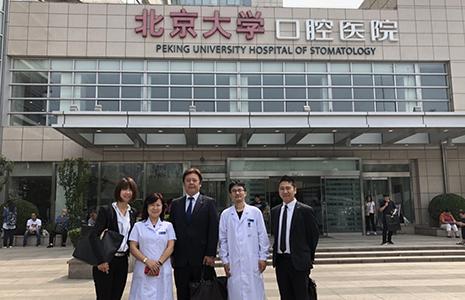 北京大学にて