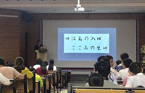 2018.12.1ベトナム医科大学講演会(Dr.池田)