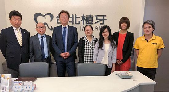 台湾 鈦和健康科技(Ti-Ho)社にて